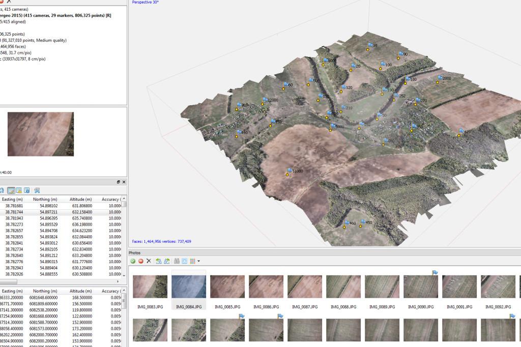 logiciel photogrammetrie